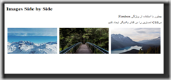 Align Images Side By Side with Flexbox