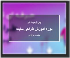 Blur Background Image