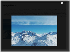 Modal Images2