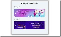 Multiple-Slideshows