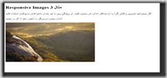Responsive Images3