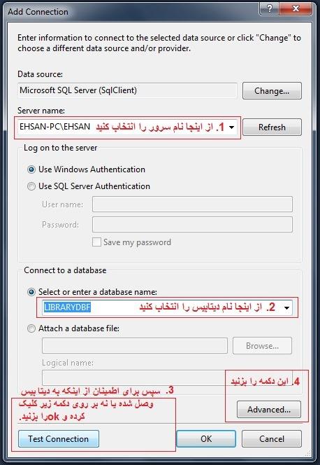 سیستم ساده مدیریت کتابخانه