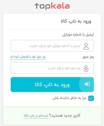 صفحه ورود به سایت